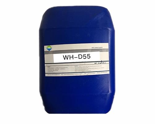 酸性除锈防锈剂